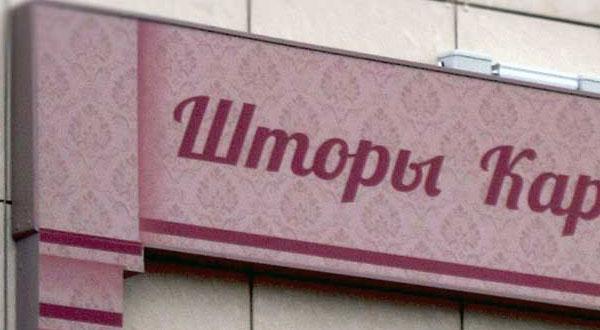 -наружная-реклама-51